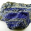 ลาพิส ลาซูลี่ Lapis Lazuli ก้อนธรรมชาติ ขนาดใหญ่ (716g) thumbnail 4
