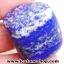 ลาพิส ลาซูลี่ Lapis Lazuli ขัดมันขนาดพกพา (48g) thumbnail 5