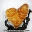 กลุ่มซิทรินรูปหัวใจขนาดใหญ่ Citrine Cluster (10.1 Kg) thumbnail 3