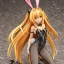 B-STYLE - To Love-Ru Darkness: Golden Darkness Bunny Ver. (In-stock) thumbnail 6