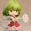 Nendoroid - Touhou Project: Yuka Kazami(Pre-order) thumbnail 6