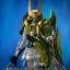 Kamen Rider Gaim - Kamen Rider Zangetsu - S.I.C. - Melon Arms (Limited Pre-order) thumbnail 1