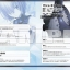 Fate/Grand Order material I (BOOK)(Pre-order) thumbnail 2