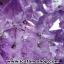 ▽โพรงอเมทิสต์ ( Amethyst Geode) ตั้งโต๊ะ (17.66KG) thumbnail 18