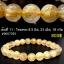 ▽[โปรโมชั่น] สร้อยข้อมือ ไหมทอง (Rutilated Quartz ) 8-10.5 mm. (06-09-17) thumbnail 12