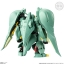FW GUNDAM CONVERGE EX20 Quin-Mantha (CANDY TOY)(Pre-order) thumbnail 3
