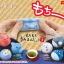 MochiMochi Umimanjuu Juu 16Pack BOX(Pre-order) thumbnail 1