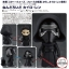 Nendoroid - Star Wars: The Force Awakens: Kylo Ren(Pre-order) thumbnail 1
