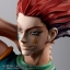 Hunter x Hunter - Hisoka - HG (Limited) thumbnail 7