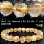 ▽[โปรโมชั่น] สร้อยข้อมือ ไหมทอง (Rutilated Quartz ) 8-9 mm. (02-09-17) thumbnail 14