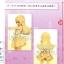 [Prize Figure] Monogatari Series - Oshino Shinobu Donuts Figure (Pre-order) thumbnail 2