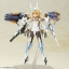 Frame Arms Girl - Baselard Plastic Model(In-Stock) thumbnail 8