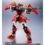 Metal Robot Damashii (Side MS) Musha Gundam (Limited Pre-order) thumbnail 4