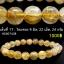 ▽[โปรโมชั่น] สร้อยข้อมือ ไหมทอง (Rutilated Quartz ) 8-10.5 mm. (06-09-17) thumbnail 18