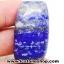 ▽ลาพิส ลาซูลี่ Lapis Lazuli ขัดมันขนาดพกพา (37g) thumbnail 2