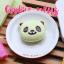 อุปกรณ์ทำแซนวิช หมีแพนด้า Pocket sandwich Panda thumbnail 1