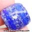 ลาพิส ลาซูลี่ Lapis Lazuli ขัดมันขนาดพกพา (48g) thumbnail 3