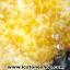 กลุ่มซิทรินรูปหัวใจขนาดใหญ่ Citrine Cluster (10.1 Kg) thumbnail 8