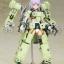 Frame Arms Girl - Greifen Plastic Model(Pre-order) thumbnail 3