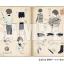 Touken Ranbu Kenran Zuroku (BOOK) thumbnail 5