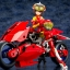 Frame Arms Girl - Frame Arms Girl & Rapid Raider Set (Fleswerk Ver.) Plastic Model(Pre-order) thumbnail 2