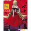 [Prize Figure] Kizumonogatari - Kiss-shot Acerola-orion Heart-under-blade (Pre-order) thumbnail 1