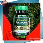 Pycnogenal 100mg 30 capsuls puritan's pride