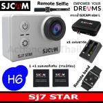 SJ7 STAR (Silver)+ Battery +Dual Charger+SJCAM Bag(L)+Remote Selfie+Remote Band