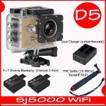 SJ5000X (Gold)+ Battery + Dual Charger + TMC Selfie( 7 สี )