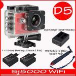 SJ5000X (Red)+ Battery + Dual Charger + TMC Selfie( 7 สี )