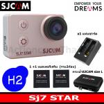 SJ7 STAR (Golden Rose)+ Battery +Dual Charger+SJCAM Bag(L)