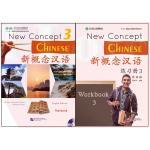 ชุดแบบเรียนภาษาจีน New Concept Chinese ระดับ3 (Textbook + Workbook)