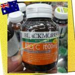 Blackmores Vitamins Bio C 62 Taplets