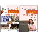 ชุดแบบเรียนภาษาจีน New Concept Chinese ระดับ4 (Textbook + Workbook)