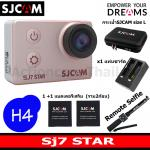 SJ7 STAR (Golden Rose)+ Battery +Dual Charger+SJCAM Bag(L)+Remote Selfie