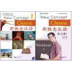 ชุดแบบเรียนภาษาจีน New Concept Chinese ระดับ1 (Textbook + Workbook)