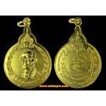 เหรียญในหลวงรัชกาลที่9 รุ่น 5 ธันวามหาราชครั้งที่ 19 ฉลองสิริราชสมบัติครบ 50 ปีเนื้อกะไหล่ทองสภาพไม่ผ่านการใช้งานครับ