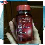 Red Yeast Rice 600mg 60softgels(Doctor'Trust)
