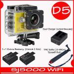 SJ5000X (Yellow)+ Battery + Dual Charger + TMC Selfie( 7 สี )