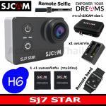 SJ7 STAR (Black)+ Battery +Dual Charger+SJCAM Bag(L)+Remote Selfie+Remote Band