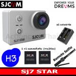 SJ7 STAR (Silver)+ Battery +Dual Charger+Remote Selfie