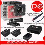 SJ5000X (Red)+ Battery + Dual Charger + TMC Selfie + Bag(L)