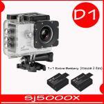 SJ5000X (White)+Battery