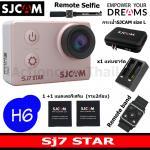 SJ7 STAR (Golden Rose)+ Battery +Dual Charger+SJCAM Bag(L)+Remote Selfie+Remote Band