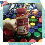 Cranberry Fruit Concentrat with C&E 4200mg