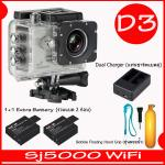SJ5000X (Silver)+ Battery + Dual Charger + Bobber