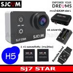 SJ7 STAR (Black)+ Battery +Dual Charger+SJCAM Bag(L)+Remote Band