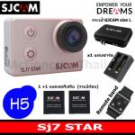 SJ7 STAR (Golden Rose)+ Battery +Dual Charger+SJCAM Bag(L)+Remote Band