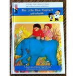 ลูกช้างน้อยสีฟ้า The Little Blue Elephant (สองภาษา อังกฤษ-ไทย)
