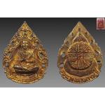 เหรียญฉลุสมเด็จพระพุฒาจารย์โตฯ พิธีเสาร์ ๕ วัดระฆังโฆสิตาราม กทม กะไหล่ทองกล่องเดิม